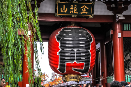 Large red lantern at the entrance of Senso-ji temple, one of the popular tourist destination in Asakusa, Tokyo, Japan