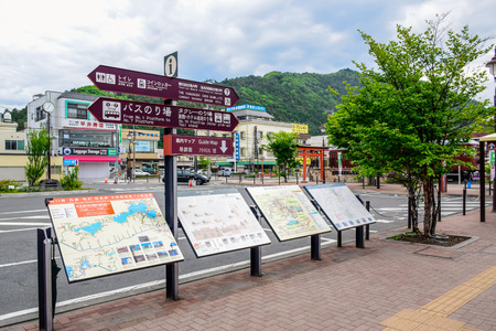 Kawaguchiko Station Signage, the local destination signs leading tourists to their desire destinations around Fuji Kawaguchiko - Yamanashi, Japan Editorial