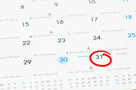 desired: calendar mark the desired date