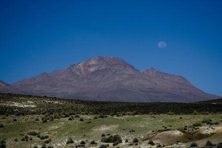 aguada: Hill in Salinas y Aguada Blanca National Park, Peru