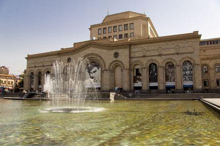 Capitale Yerevan Arm�nie - une place centrale dans cette ville. Banque d'images