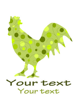 Green beauty cock - vector illustration with place for your text Stock Vector - 12492974