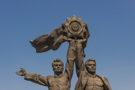 Monument to Reunion of Ukraine and Russia or  Monument of Friendship of Nations in Kiev, Ukraine Stock Photo - 18191211