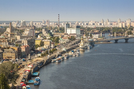 dniper: View on capital of Ukraine - Kiev  Sunny summer day