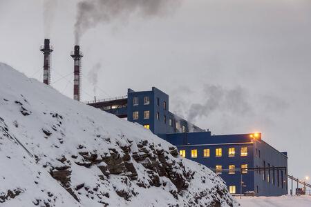 Power station in Barentsburg - Russian village on Spitsbergen, Norway. Editorial