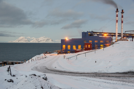 polar station: Power station in Barentsburg - Russian village on Spitsbergen, Norway. Editorial