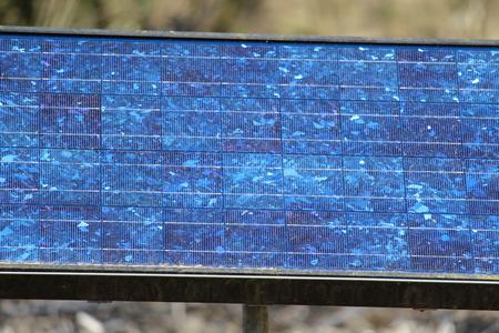 Solar Pannel Banque d'images