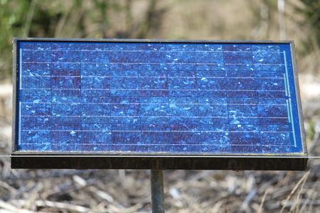 Solar Pannel Banque d'images - 102245033