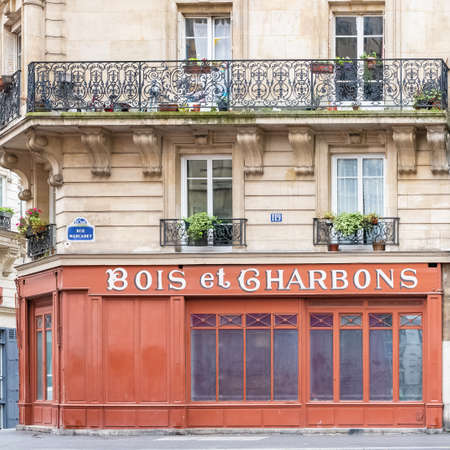 Paris, France, March 16th, 2020, vintage shop near Montmartre, antique facade