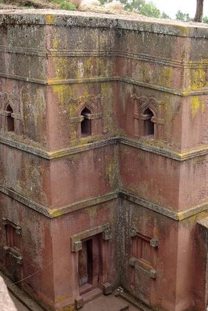 Church in Ethiopia Stock Photo - 13647257