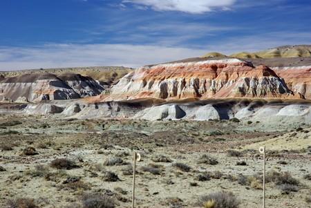 sarmiento: Landscape in Argentina Stock Photo