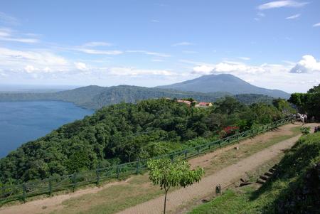 pathetic: Landscape in Nicaragua Stock Photo