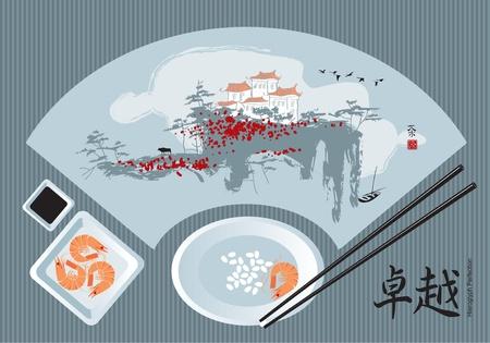 red fan: shrimp