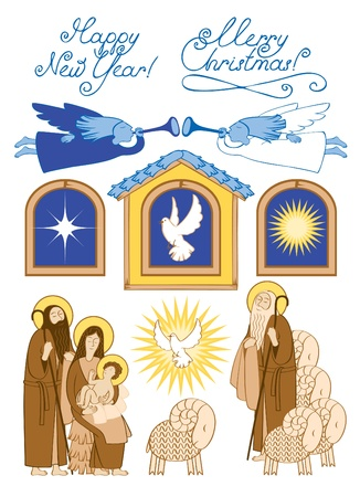baby jesus: Christmas set