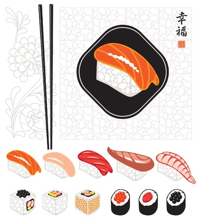 japan food: Japanese food is sushi set with ornament  Illustration