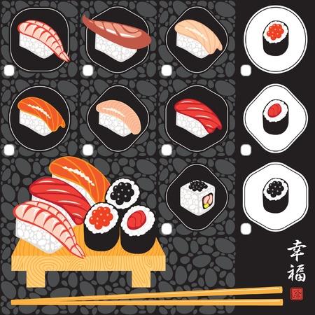 sushi plate: Menu for Sushi