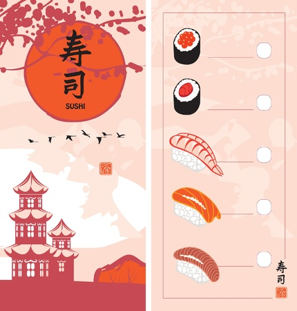 china cuisine: menu of Japanese cuisine, landscape with pagodas  Illustration