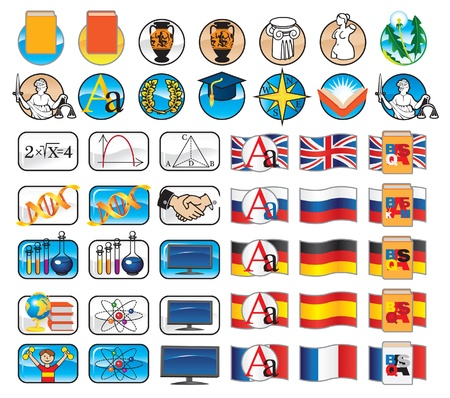 soumis: icône pour les matières scolaires Illustration