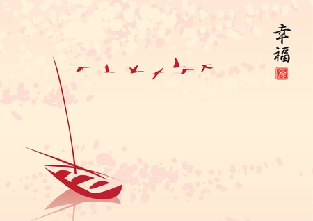 japan culture: Spring. Group of birds over the lake and a boat