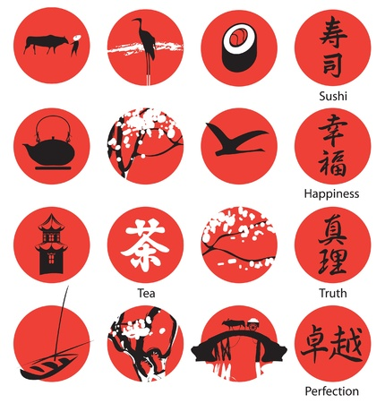 pagoda: icons in the Eastern style on red circle  Illustration
