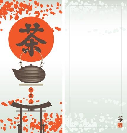 chinese tea cup: men� para el restaurante de t� oriental Vectores
