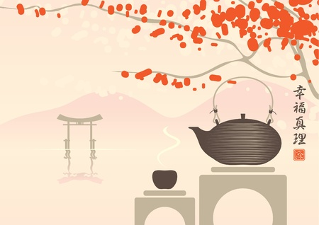 tea ceremony: tea against the background of east landscape with a lake