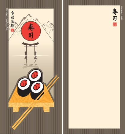 Menu for sushi in a landscape with a lake and mountain. Hieroglyph: Sushi, Happiness, Truth