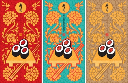 Menu for Sushi on background of oriental ornament  Vector