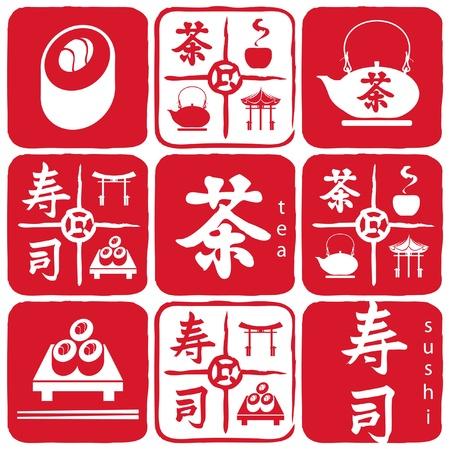 sushi: decoratieve artikelen voor de Oosterse keuken met hiërogliefen thee en sushi