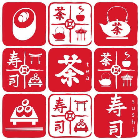 decorative items for Oriental cuisine with hieroglyphs tea and sushi Vector