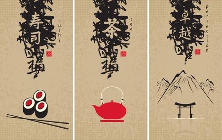 seaweed: men� de tres de la cocina japonesa Vectores