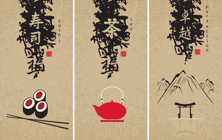 three menu of Japanese cuisine Vector