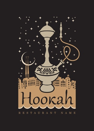 tobacco product: Hookah in night of eastern landscape of moon  Illustration