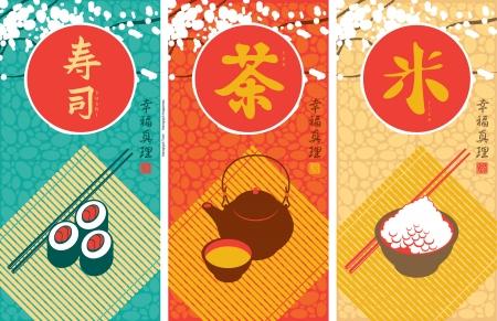 sushi: banner met hiërogliefen thee, sushi en rijst en foto's van Oosterse keuken