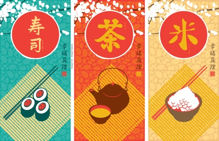 japan calligraphy: banner with hieroglyphs tea, sushi and rice and pictures of Oriental cuisine