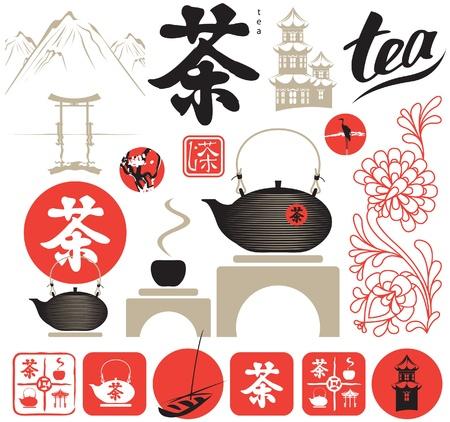 ensemble d'éléments de conception à l'est de la cérémonie du thé Vecteurs
