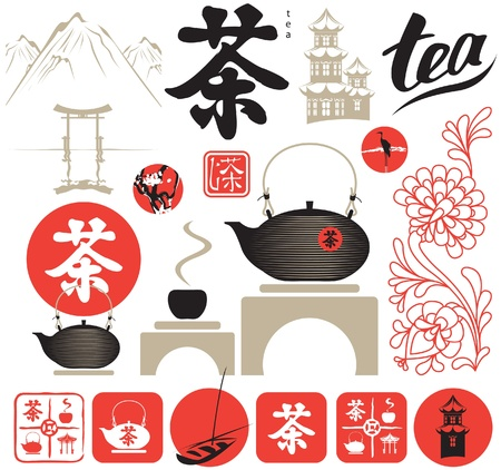 china cuisine: set of design elements on the east of the tea ceremony
