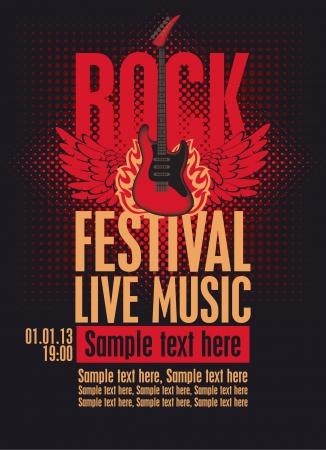 Billboard Rock Festival con una guitarra eléctrica con alas Ilustración de vector