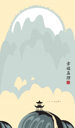 Mountain landscape with pagoda. The Chinese character Happiness, Truth  Vector