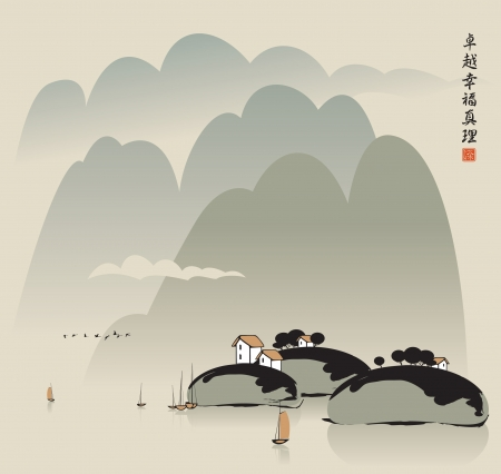 mountain landscape with islands on the lake and boats. The Chinese charactersPerfection,Happiness,Truth Ilustração