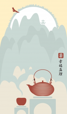 chinese teapot: Mountain landscape with a kettle and tea  The Chinese characters  Happiness ,  Truth