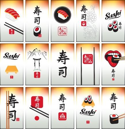 日本料理: 日本料理・寿司のビジネス カードのセット  イラスト・ベクター素材