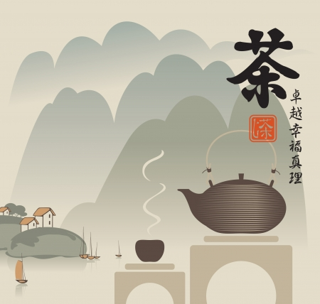 Mountain landscape in Chinese style with the tea ceremony. The Chinese characters Tea, Perfection, Happiness, Truth Vector