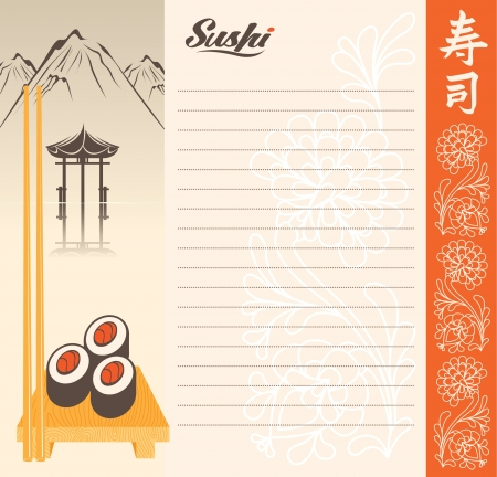 mount price: Menu for sushi in a landscape with a lake and mountain. Hieroglyph: Sushi