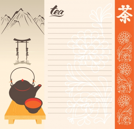 mount price: menu for tea on a background of the Eastern mountain scenery. Character Tea