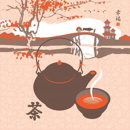 chinese tea cup: banner con un hervidor de agua, el paisaje y el car�cter chino T� y Felicidad