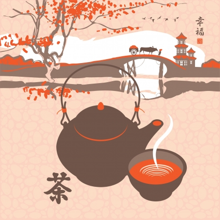 chinese tea: banner with a kettle, the scenery and the Chinese character Tea and Happiness