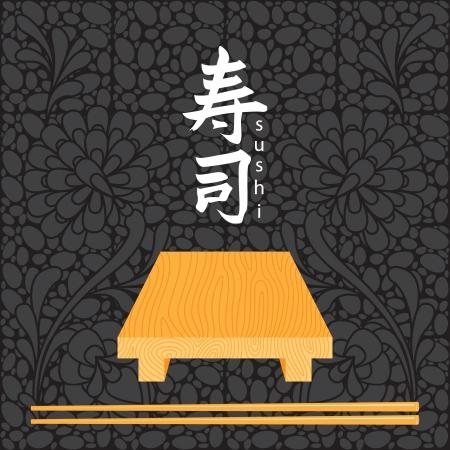 sushi roll: banner con geroglifico Sushi e Sushi Personaggio vassoio in legno Vettoriali