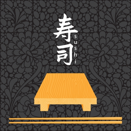 banner with hieroglyph Sushi and wooden tray Character Sushi