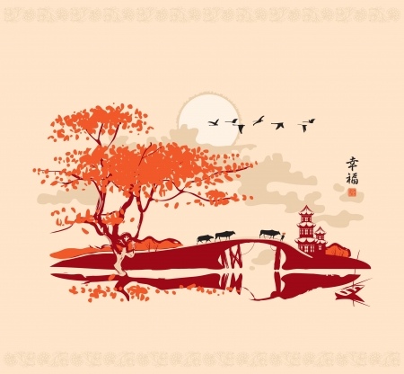 landscape painting: Chinese landscape with pagoda bridge and the frame of birds at sunset. Chinese character Happiness